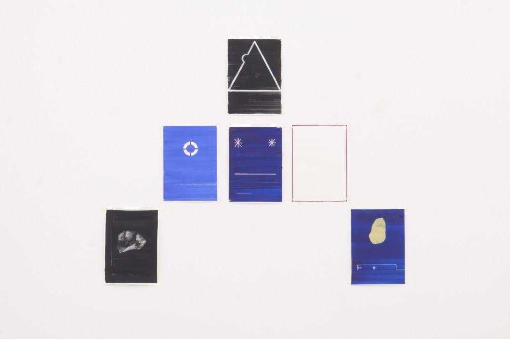 Carlos García. Mala pinta. Gouache sobre papel. 113 x 137 cm. 2012. Imagen por cortesía del artista