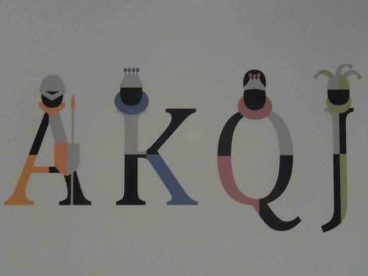 Figuras, de Elena Tarazona, en Tipografía, imagen absoluta. Sala de la Torre Árabe del MuVIM