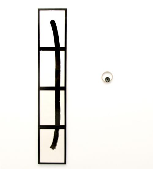 """""""Untitled (Mark marking)"""", Sarah Bernhardt, 2013. Imagen cortesía de Galería Luis Adelantado."""