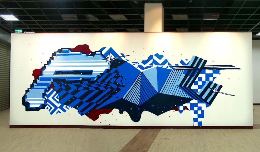 Obra de Pantone en Taiwan. Imagen cortesía de Mr. Pink.