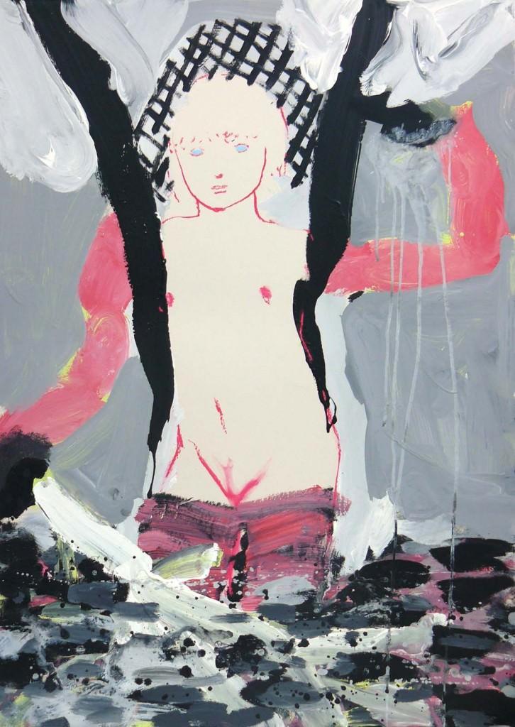 """Eduardo Infante, """"Aterrizaje entre nenúfares"""". Imagen cortesía del artista y Addaya Centro de Arte Contemporáneo."""
