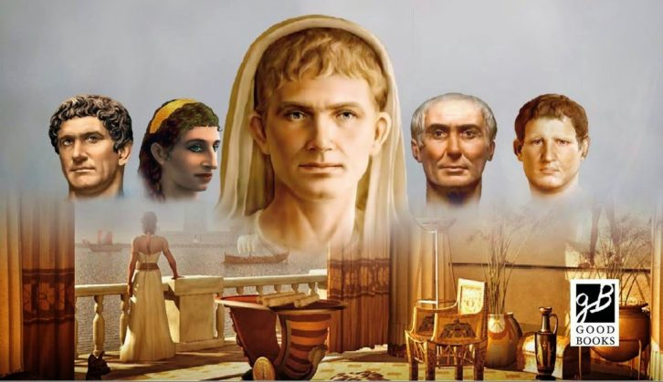 Portada de 'Princeps. Primer  ciudadano de Roma', de Gabriel Castelló. Editorial Good Books