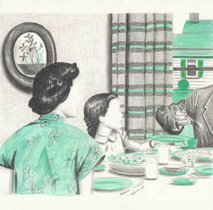 'Father' de Juan Cuéllar. Imagen cortesía de Walden Contemporary.
