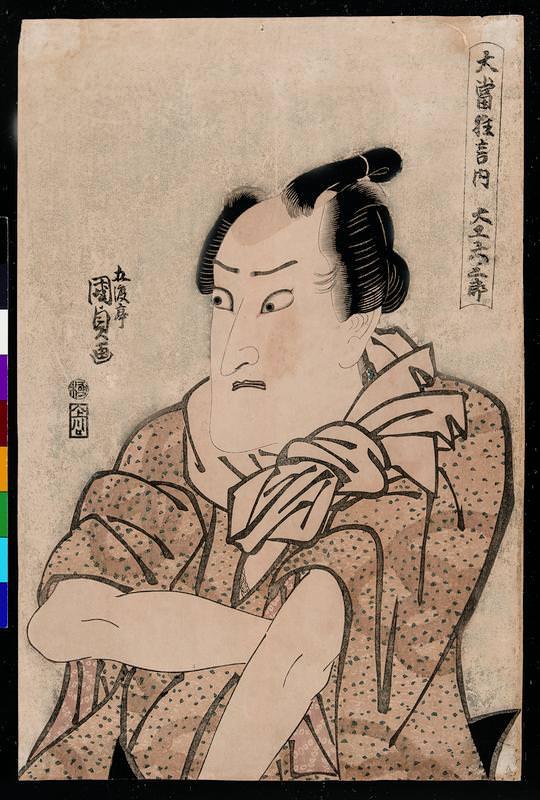 Una de las obras de la exposición sobre Arte Japonés en el Museo de BBAA. Imagen cortesía del Museo de Bellas Artes de Bilbao.