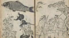 Ilustración de una de las obras de la exposición de Arte Japonés en el Museo de BBAA. Imagen cortesía del Museo de Bellas Artes de Bilbao.