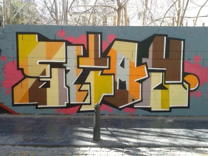 Obra de Eduardo Salvador en la Calle Alta del barrio del Carmen de Valencia. Imagen cortesía del autor.