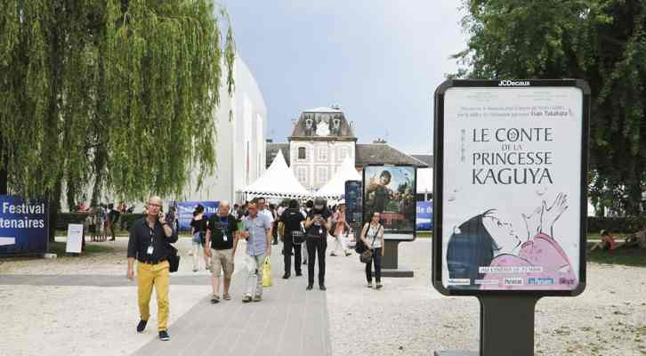 Salle du Haras, uno de los puntos de encuentro y proyección del festival. Festival Internacional de Cine de Animación de Annecy 2014.