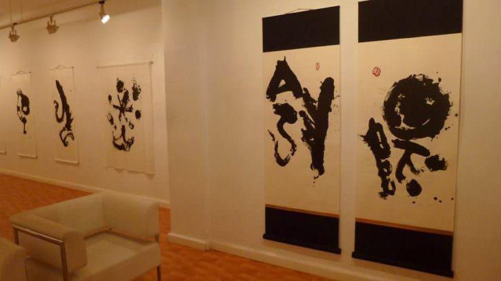 Obras de Kenryo Hara en la Galería O+O de Benimaclet. Imagen cortesía de Galería O+O.