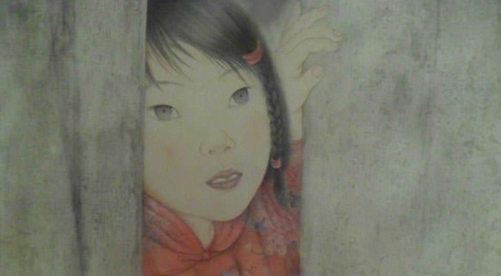 Una de las obras de He Zhihong en la exposición de la Galería Charpa en Valencia.
