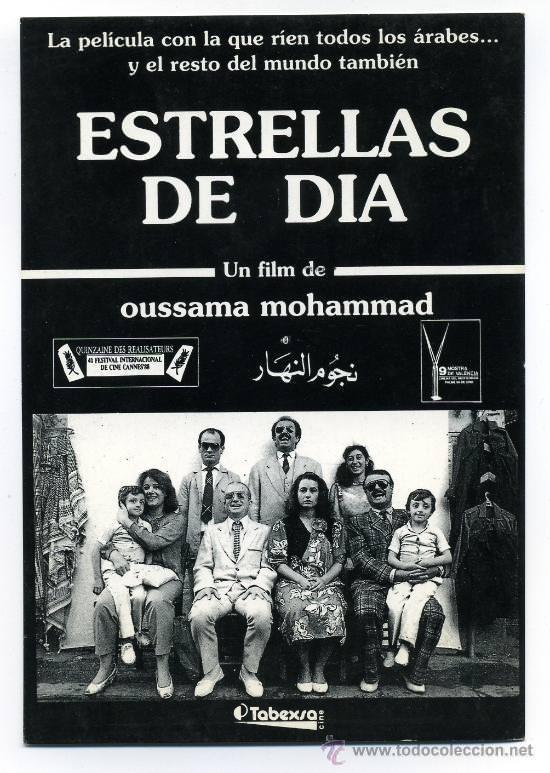 Cartel de la película de Oussama Mohammad, Estrellas de día, proyectada en Mostra Viva.