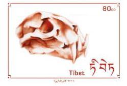 sello maque 1 - copia