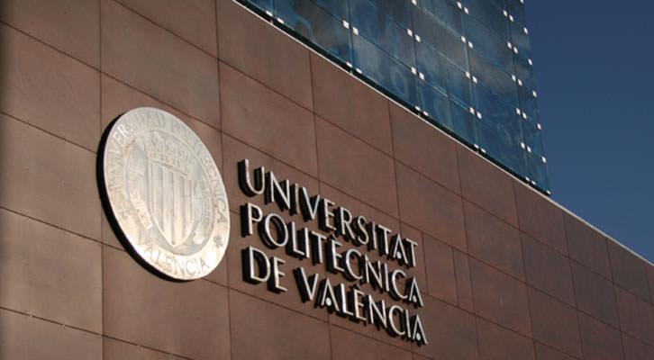 Detalle de la fachada de la Universitat Politècnica de València.