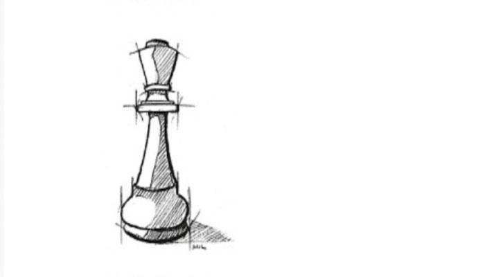 Detalle del libro de José Antonio Garzón 'El virrey del ajedrez'. Cortesía del autor.