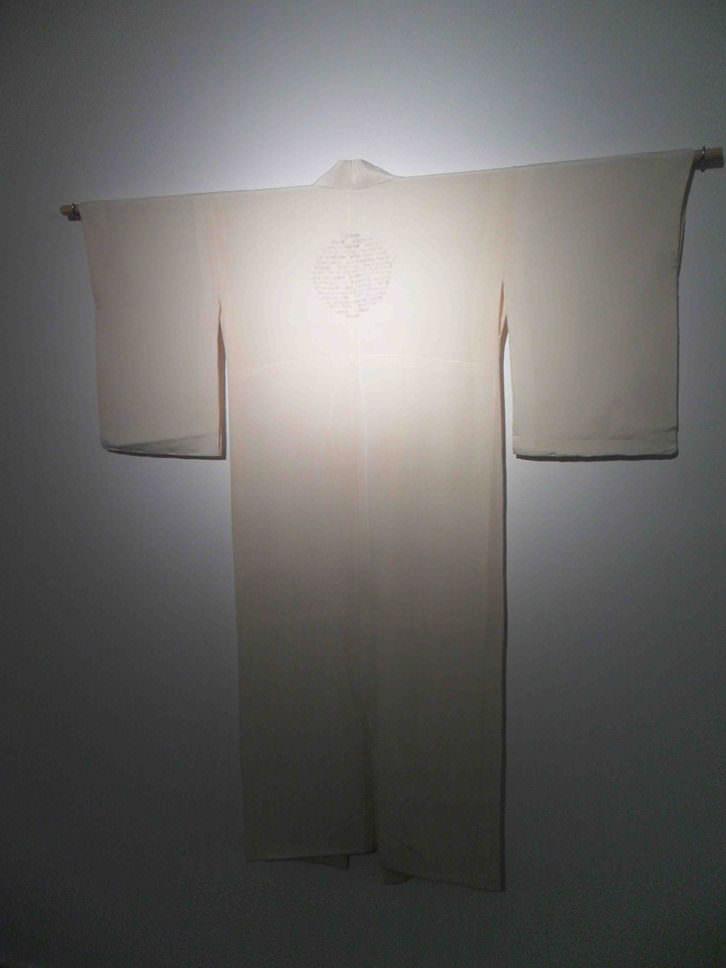 Obra de Masako Takahashi en Galería Charpa.