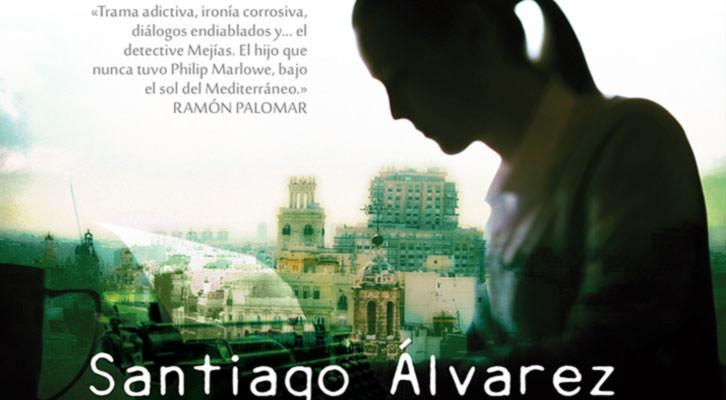 Detalle de la portada del libro 'La ciudad de la memoria', de Santiago Álvarez. Editorial Tapa Negra.