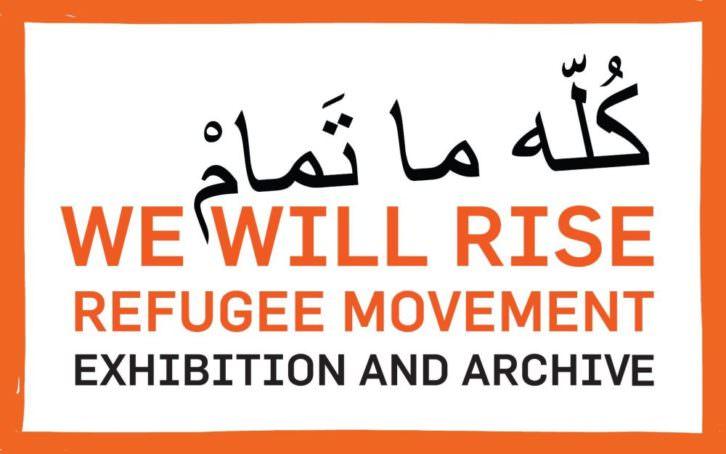 Cartel de invitación. Cortesia We Will Rise - Refugee Movement