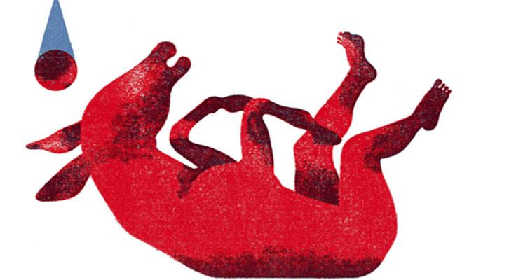 Ilustración de Isidro Ferrer.