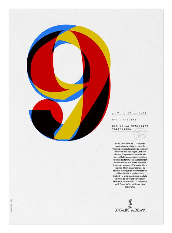 Imagen del cartel diseñado por Gallén+Ibáñez. Cortesía de las autoras.