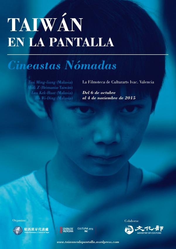 Cartel del ciclo Taiwan en la pantalla: cineastas nómadas. Imagen cortesía de la Filmoteca de Valencia.