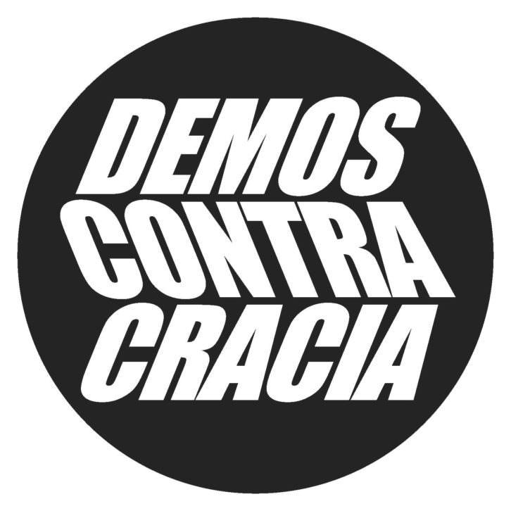 Obra de Democracia. Imagen cortesía de Intramurs.