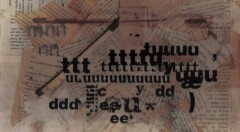 Detalle de la obra 'OPTOFONETIKA SIN TÍTULO 32', de Eddie (J.Bermúdez). Imagen cortesía del artista.
