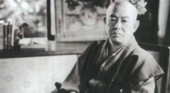 Junichiro Tanizaki.