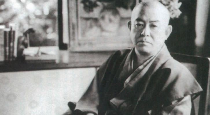 Elogio de Satori a Tanizaki