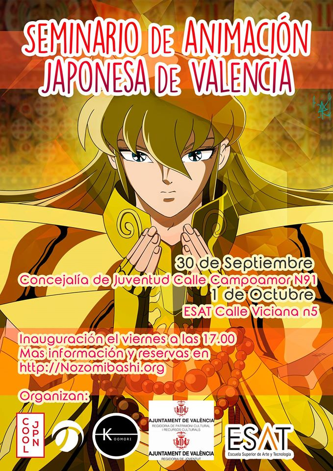 Cartel del Seminario de Animación Japonesa. Imagen cortesia de ESAT.