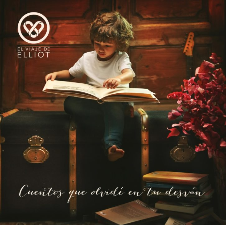 Portada del disco de El viaje de Elliot.