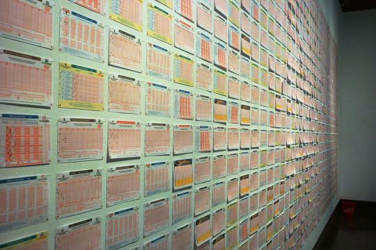 Vista de Loterías y pecados del Estado. Vicente Aguado. Imagen cortesía Consorcio de Museos.