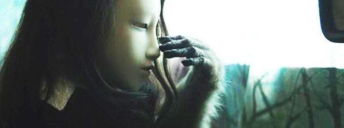 Fotograma de '(Sin título) Máscara Humana', de Pierre Huyghe. Museo Guggenheim Bilbao.