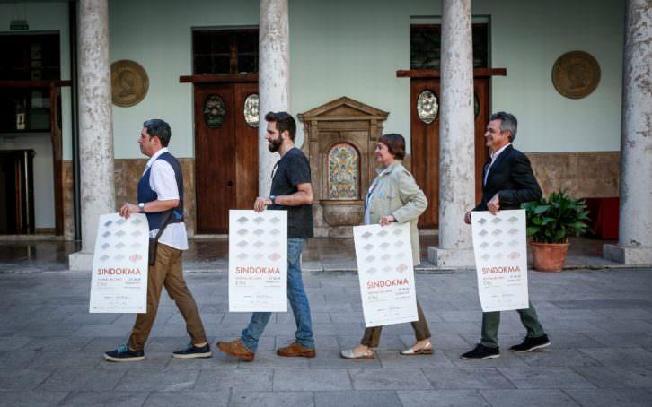 De izquierda a derecha, Jose Ramón Alarcón, Ismael Teira, Merche Medina y Vicente Chambó. Foto: José Cuéllar.