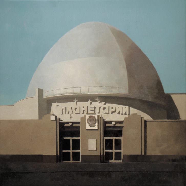 Imagen de la obra 'Planetario', de Carlos García-Alix, presente en 'Arquitecturas pintadas'. Fotografía cortesía de los organizadores.
