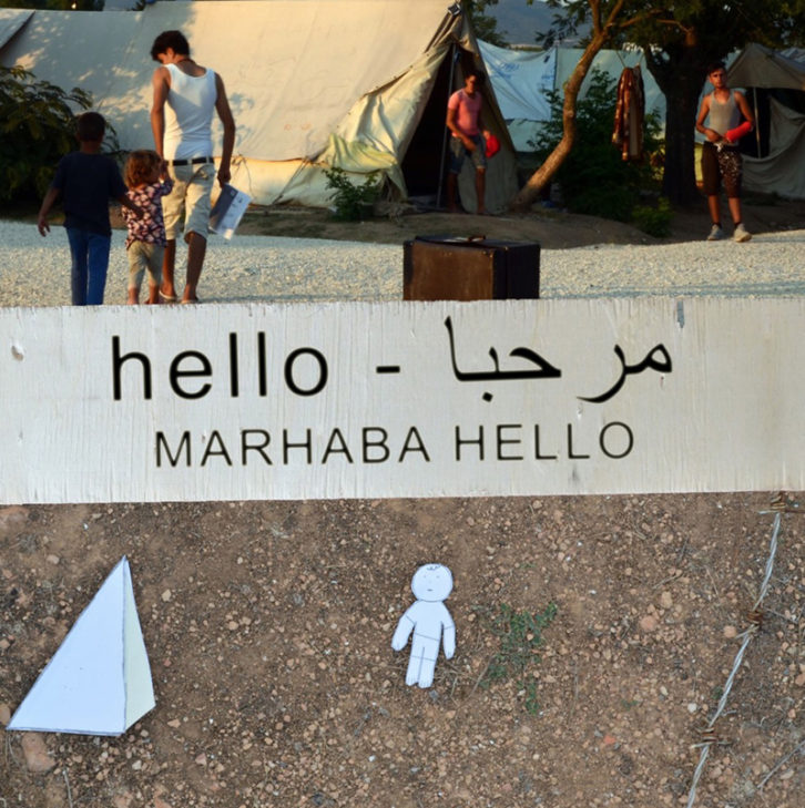 Cartel de Marhaba.