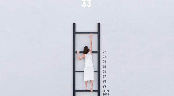 Cartel del 33 Cinema Jove