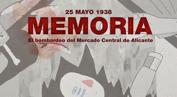 Cartel promocional de Memoria. Imagen cortesía Letra & Frame.