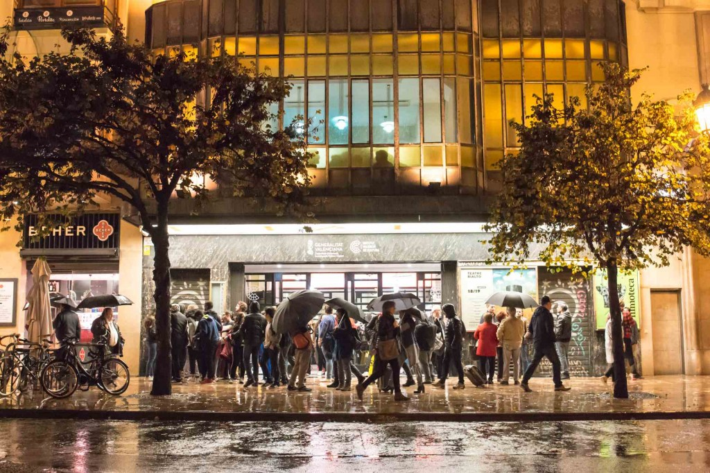 Vista de la entrada a la Filmoteca. Foto de Pedro Castelo por cortesía de La Cabina.
