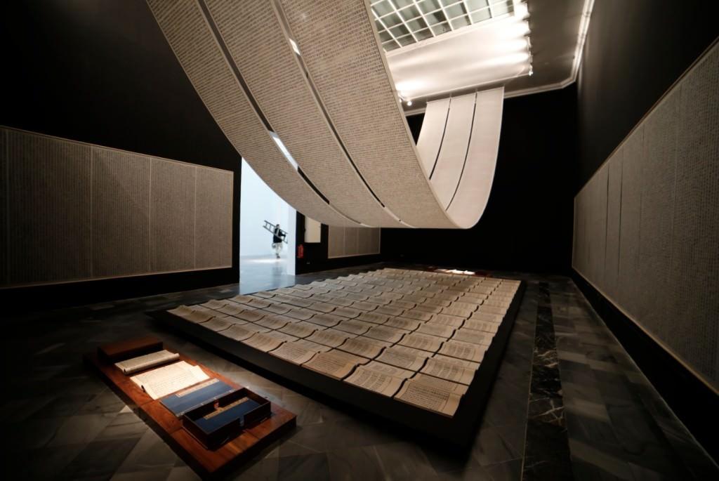 Exposición de Xu Bing. Imagen cortesía del Centre del Carme