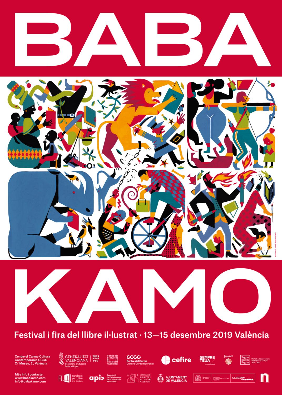 Baba Kamo