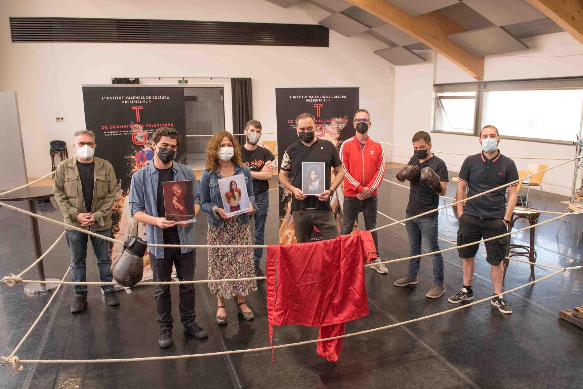 V Torneo de Dramaturgia. IVC